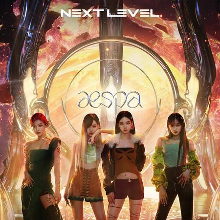Next Level 專輯封面