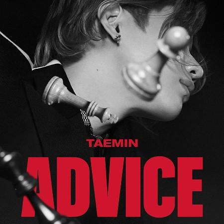 第三張迷你專輯『Advice』 專輯封面