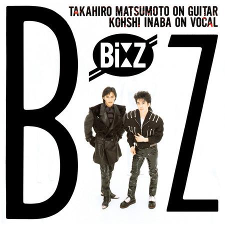 B'z 專輯封面