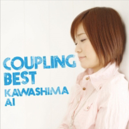 Coupling Best -B- 專輯封面