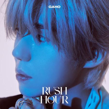 Rush Hour 專輯封面