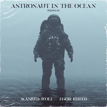 Astronaut In The Ocean (Egor Kreed Remix) 專輯封面