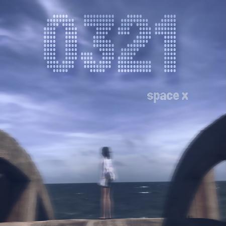 0321 專輯封面