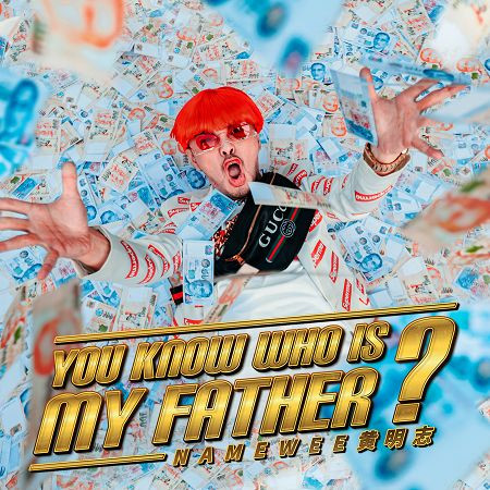 You Know Who Is My Father? 專輯封面