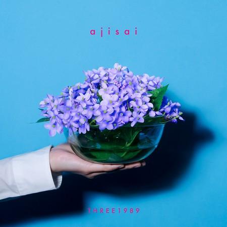 紫陽花 專輯封面
