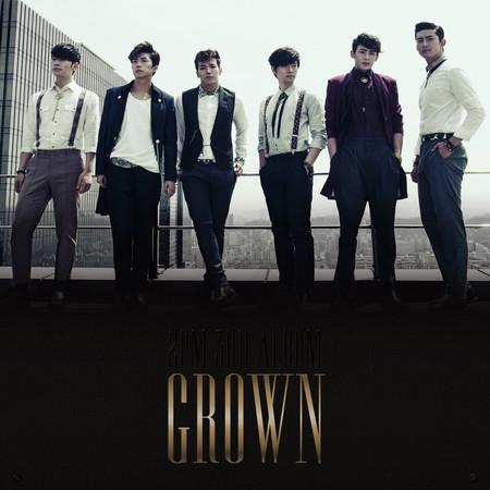 GROWN 專輯封面