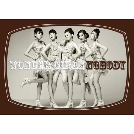 The Wonder Years (Trilogy) 專輯封面