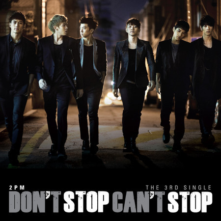 Don't Stop Can't Stop 專輯封面