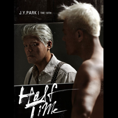 Half Time 專輯封面