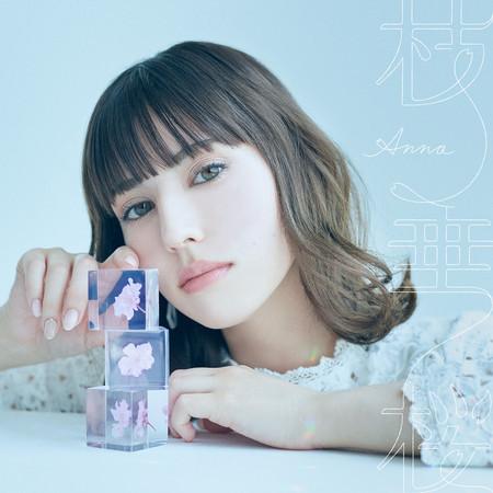 Shidarezakura 專輯封面