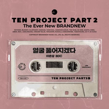 TEN PROJECT, Pt. 2 專輯封面