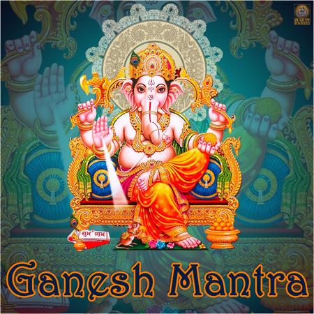 Ganesh Mantra 專輯封面