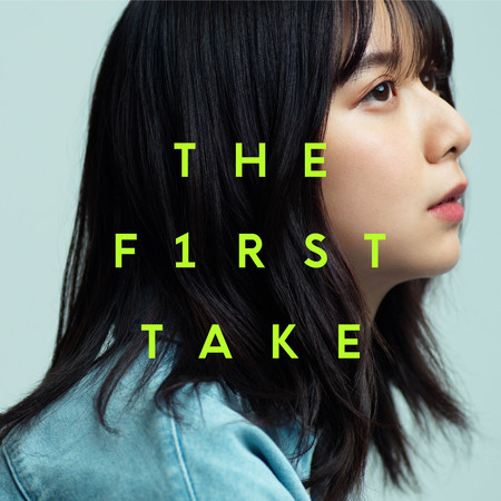 aitte - From THE FIRST TAKE 專輯封面