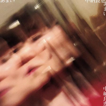 Orionza 專輯封面