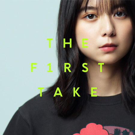 Yorunoato - From THE FIRST TAKE 專輯封面
