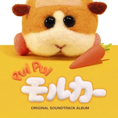 PUI PUI天竺鼠車車 動畫原聲帶 專輯封面
