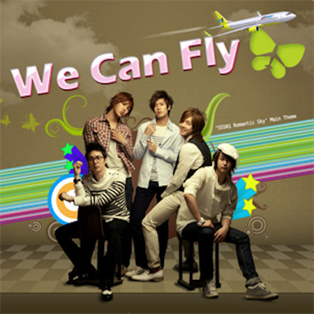 We Can Fly 專輯封面