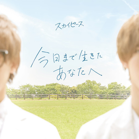 New Dreamer 專輯封面