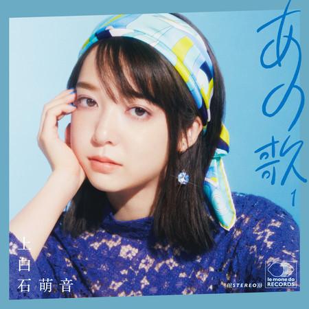 Kimiwa Barayori Utsukushii 專輯封面