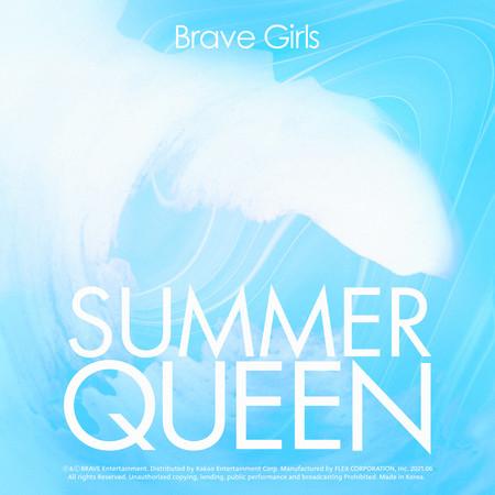 Summer Queen 專輯封面