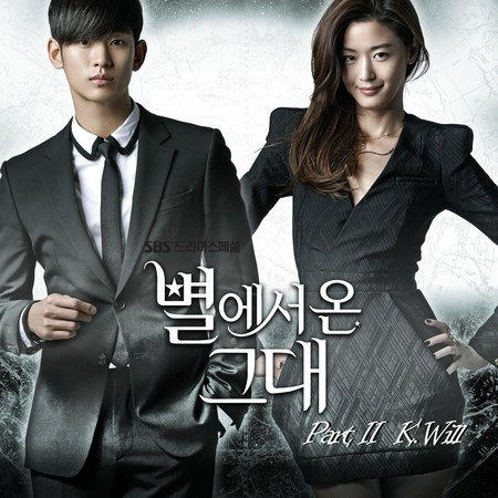 My Love From the Star 별에서 온 그대 (Original Television Soundtrack), Pt. 2 專輯封面