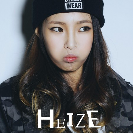 HEIZE 專輯封面