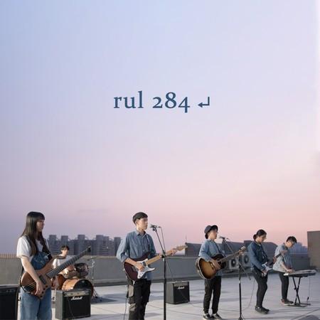 rul 284 (2021交大畢業歌) 專輯封面