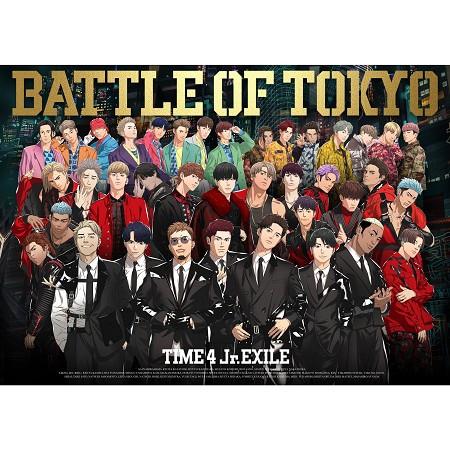 BATTLE OF TOKYO TIME4 Jr.EXILE 專輯封面