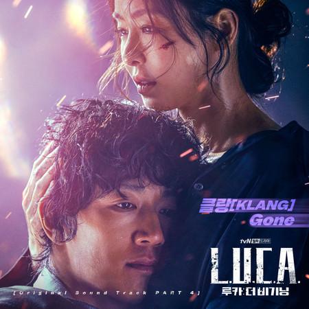 L.U.C.A. : The Beginning OST Part 4 專輯封面