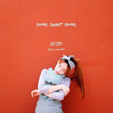 Pume Sweet Pume 專輯封面