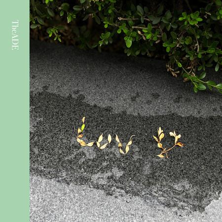 Luv U 專輯封面