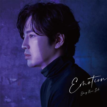 Emotion 專輯封面