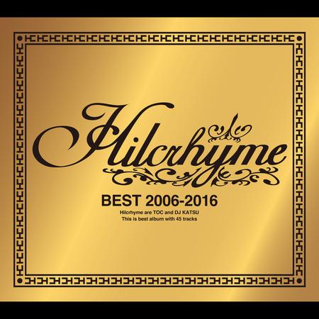 Best 2006-2016 專輯封面