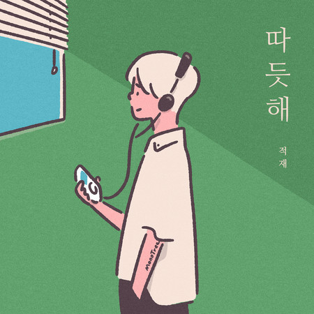 Warm 專輯封面