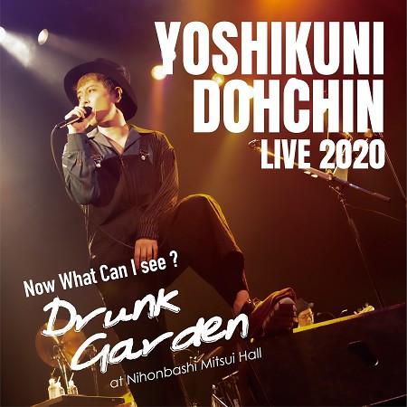 """堂珍嘉邦 LIVE 2020 """"Now What Can I see ? ~Drunk Garden~""""at Nihonbashi Mitsui Hall 專輯封面"""