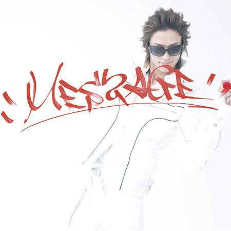 Message (2021 Remaster) 專輯封面