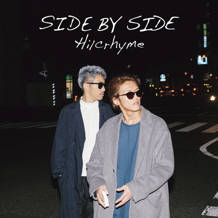 Side By Side (2021 Remaster) 專輯封面