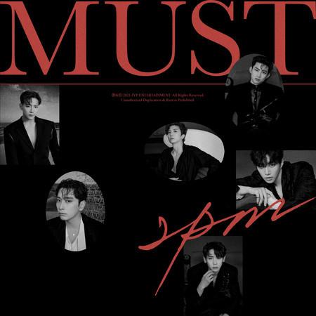 MUST 專輯封面