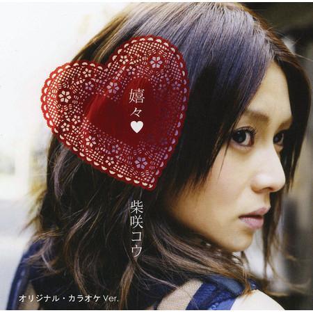 Kiki (Original Karaoke Ver.) 專輯封面