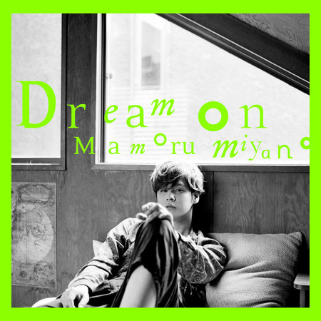 Dream on 專輯封面