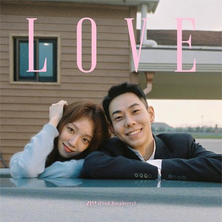 Love(Prod.Rocoberry) 專輯封面