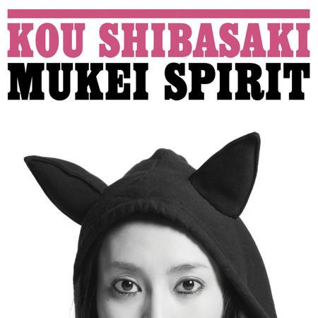 Mukei Spirit 專輯封面