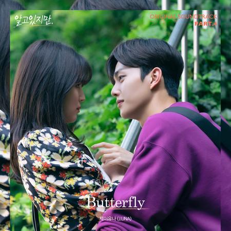 無法抗拒的他 Part.4 韓劇原聲帶 專輯封面