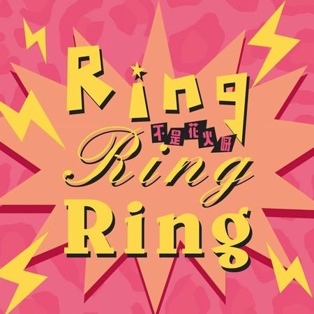 Ring Ring Ring 專輯封面
