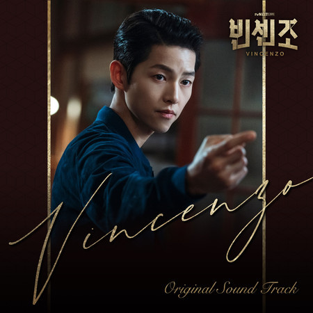 VINCENZO (Original Television Soundtrack) 專輯封面