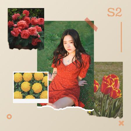 S2 專輯封面