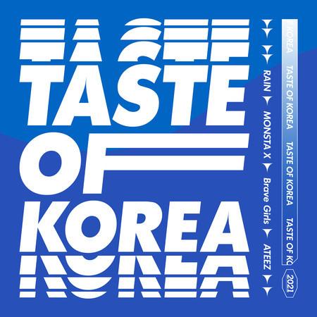 Taste of Korea 專輯封面