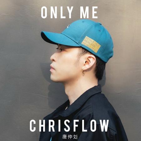 Only Me 專輯封面