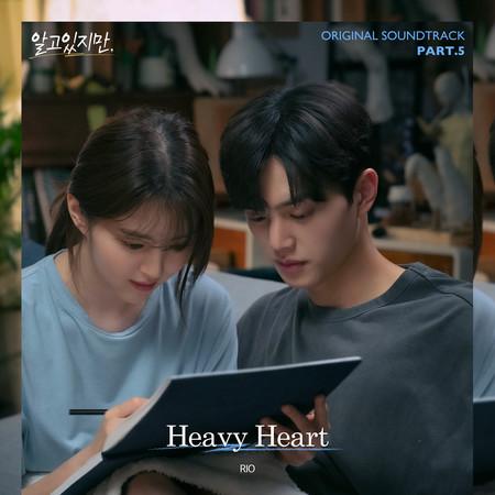 無法抗拒的他 Part.5 韓劇原聲帶 專輯封面
