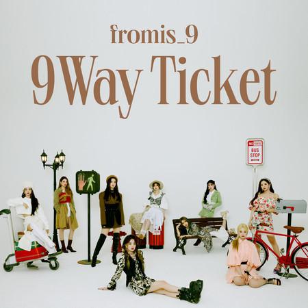 9 WAY TICKET 專輯封面